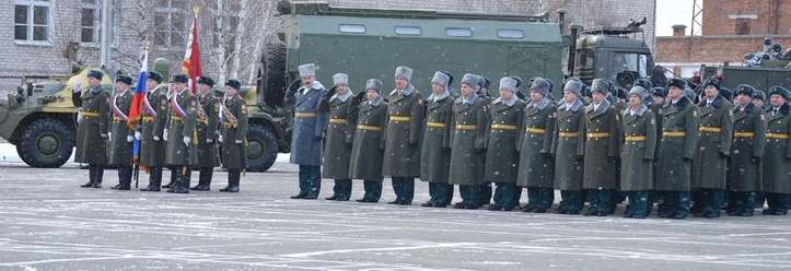 Пермский военный институт ВВ МВД России