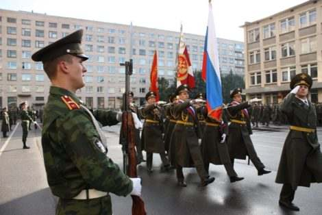 Санкт-Петербургский военный институт ВВ МВД России