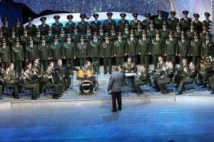 Оркестр внутренних войск МВД России
