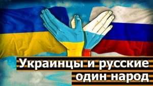 ukrainskie-sredstva-massovoj-informacii