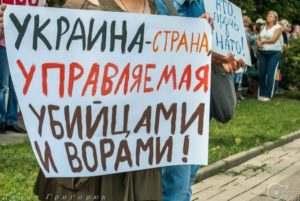 ukrainskie-sredstva-massovoj-informacii2