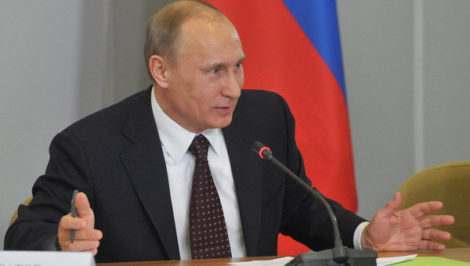 Создание Путиным национальной гвардии