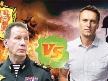 Генерал Золотов против Навального