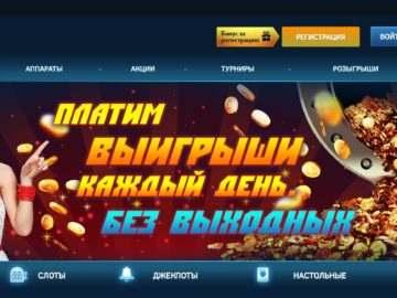 Игровые автоматы от казино Вулкан Победа