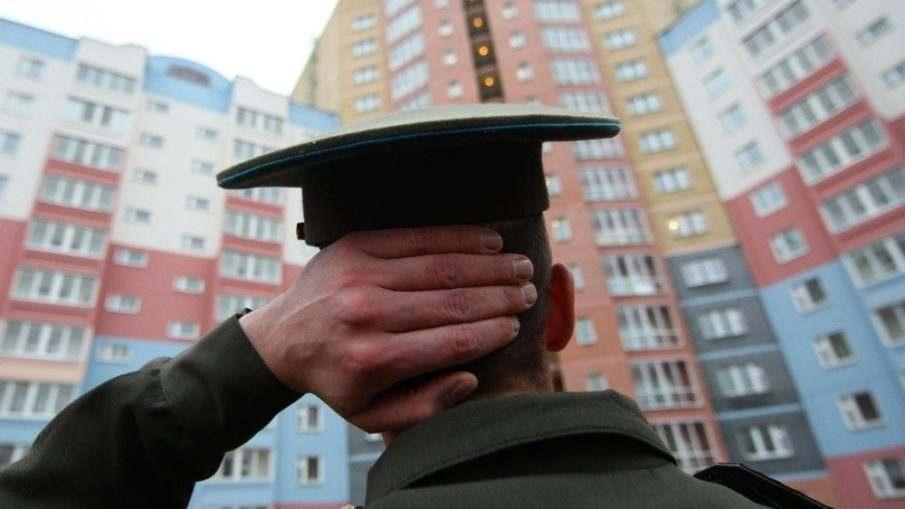 Стоит ли брать военную ипотеку