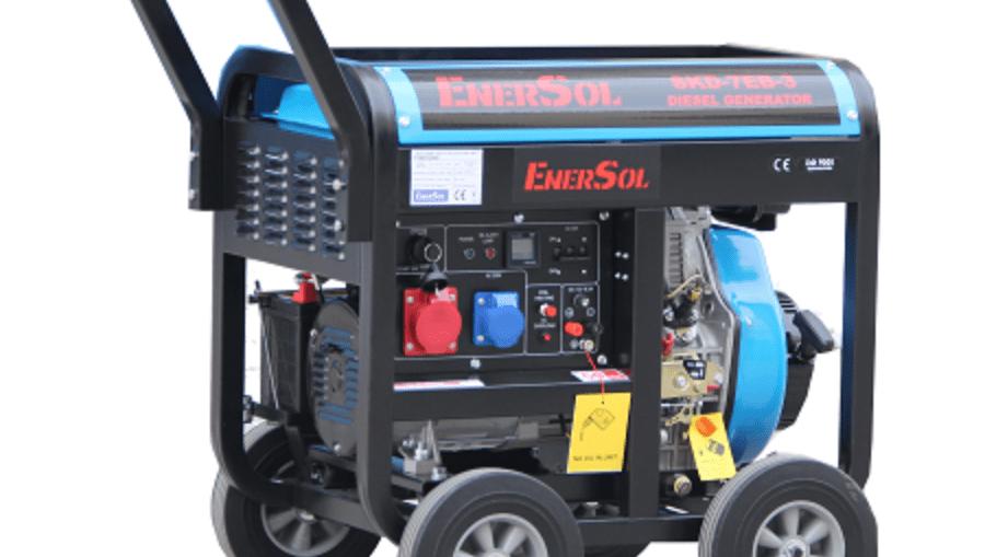 Купить дизель генератор 5 кВт