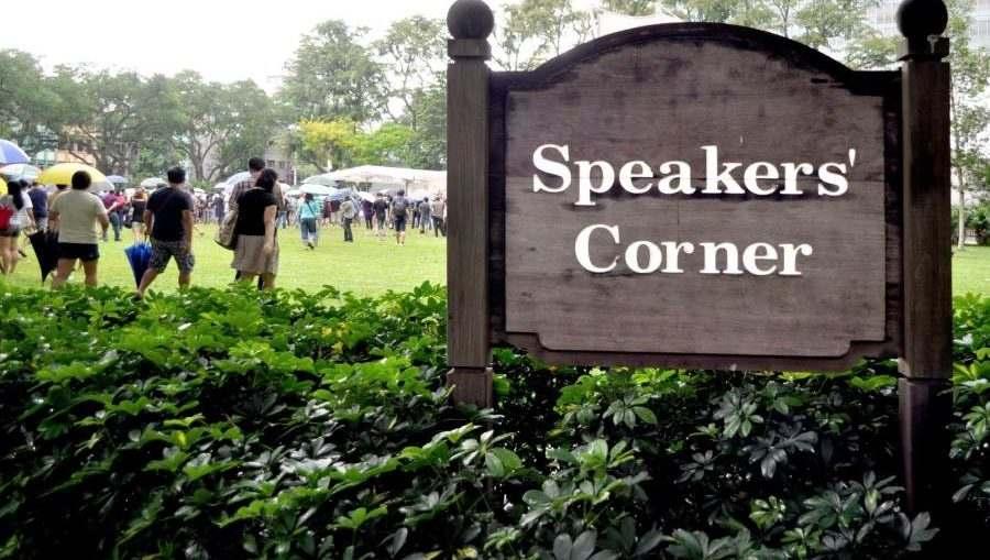 Уголок ораторов в Лондоне