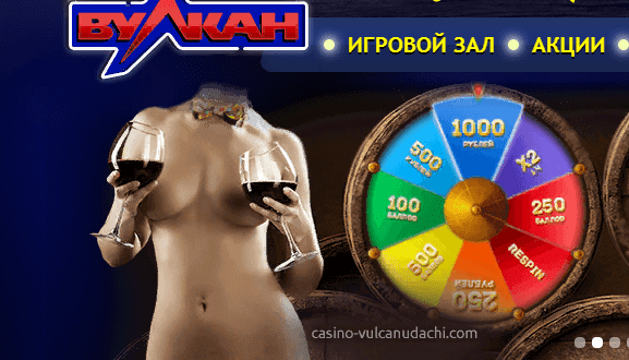 три семерки игровые автоматы