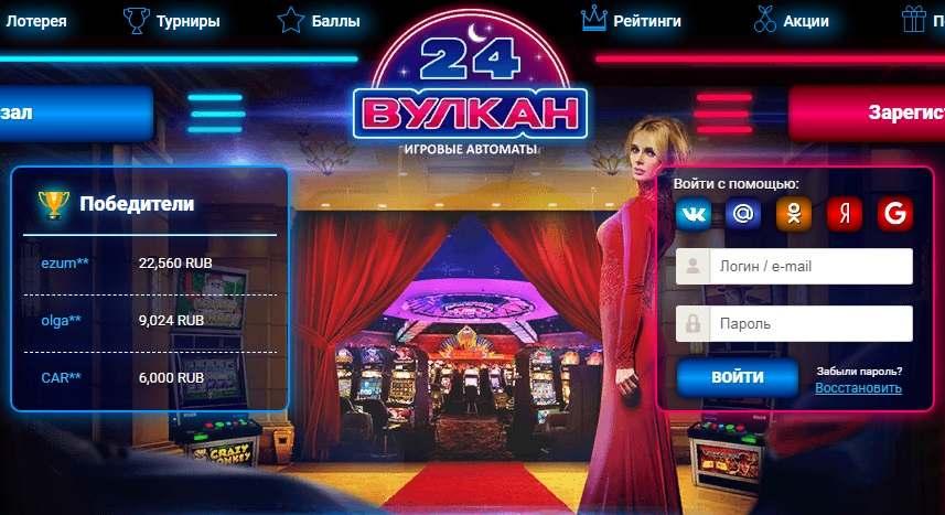 Игровые автоматы от популярного игрового клуба Вулкан