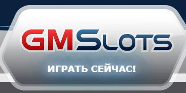 Космическое казино – Slot V