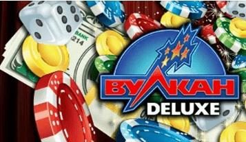 Вулкан Делюкс игровые автоматы