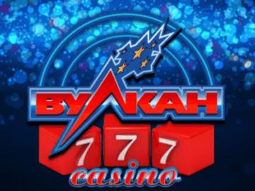 Онлайн казино Вулкан 777