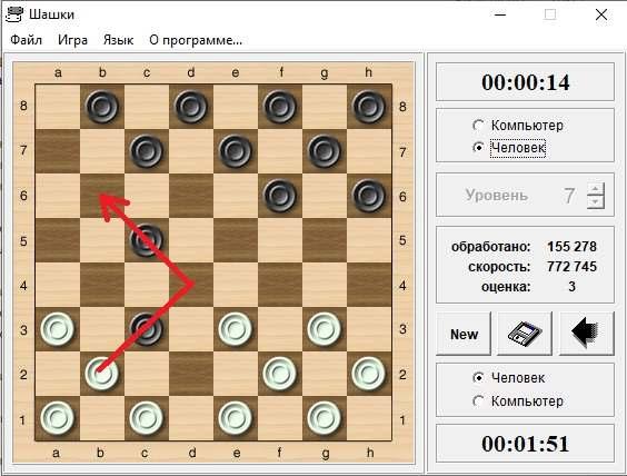 Правила в русских шашках для начинающих